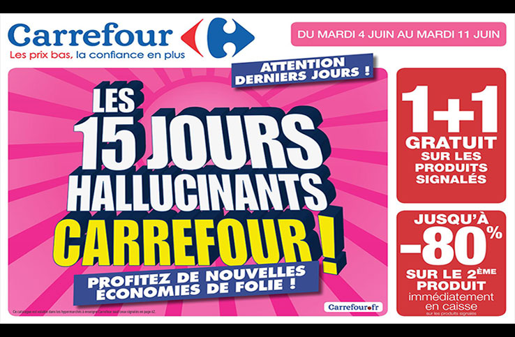 Carrefour market tunisie catalogue for Inter meuble tunisie catalogue 2014